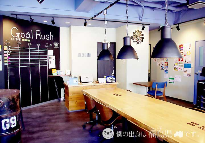 勉強カフェ新宿スタジオメインデスク