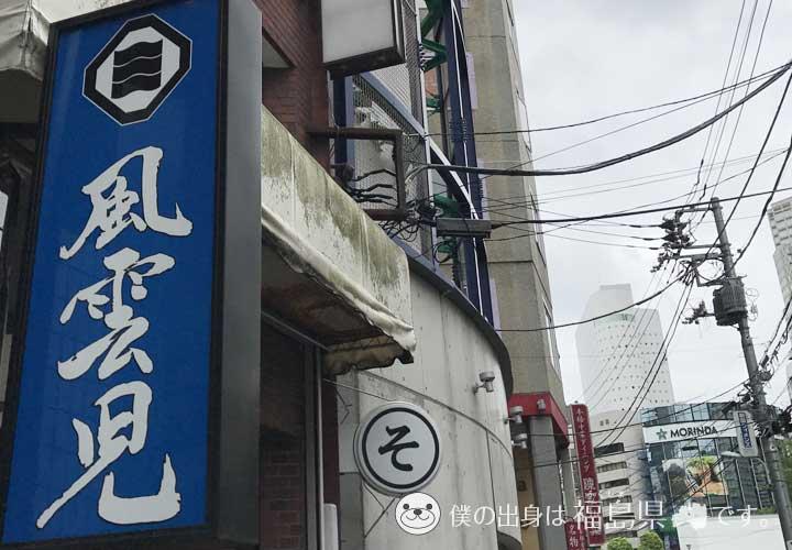 勉強カフェ新宿スタジオのビル