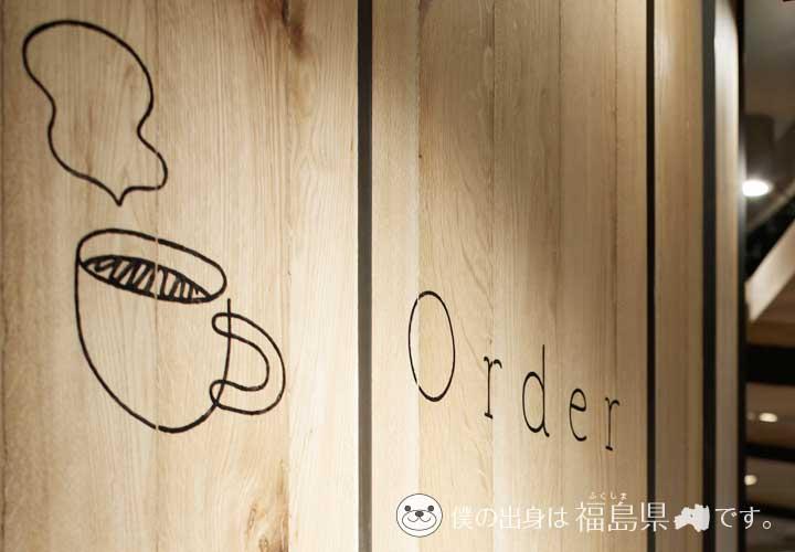 CAFFICE(カフィス)オーダーカウンター