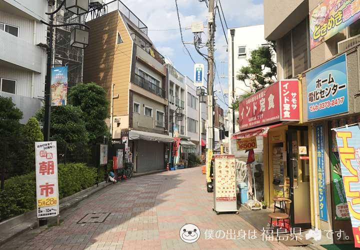 川島商店街入り口