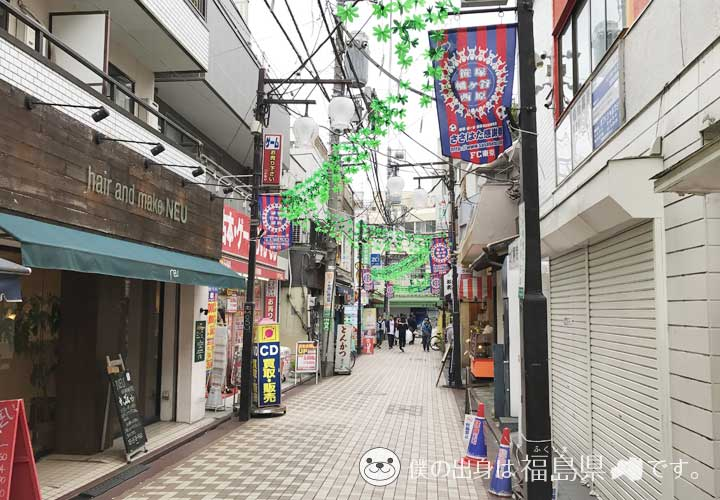 笹塚商店街入り口