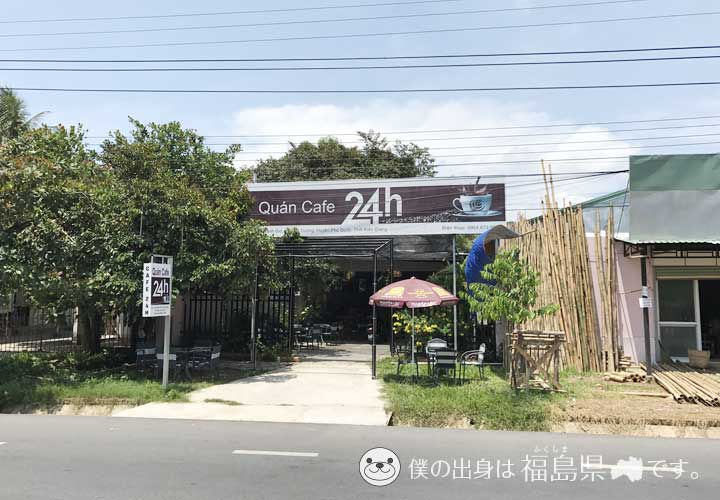 24時間営業のカフェ