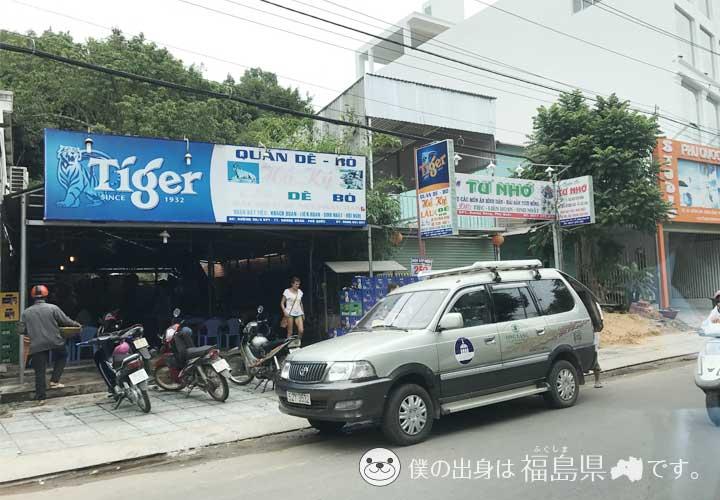 フーコック島の現地飲食店
