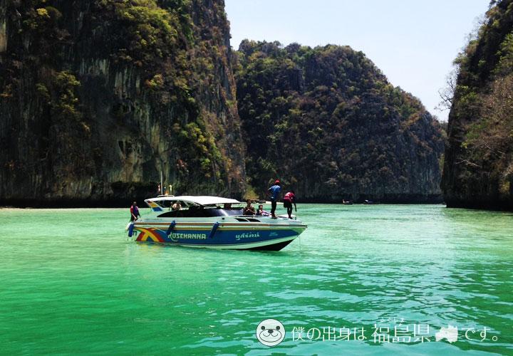ピピドン島の海と船