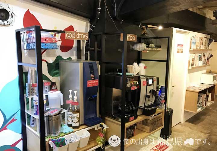 basement cafeドリンクバーコーナー