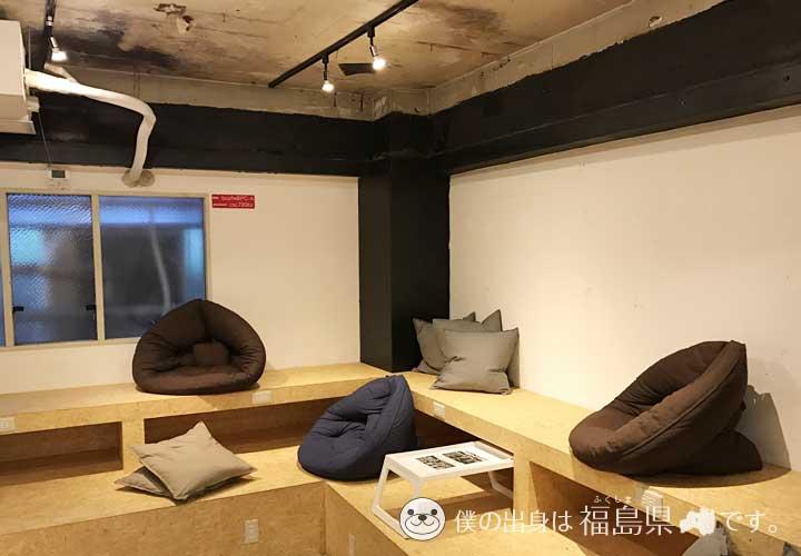 basement cafeのくつろぎスペース