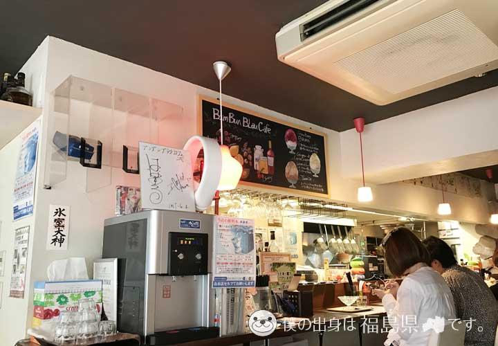 bumbun blau cafeの店内