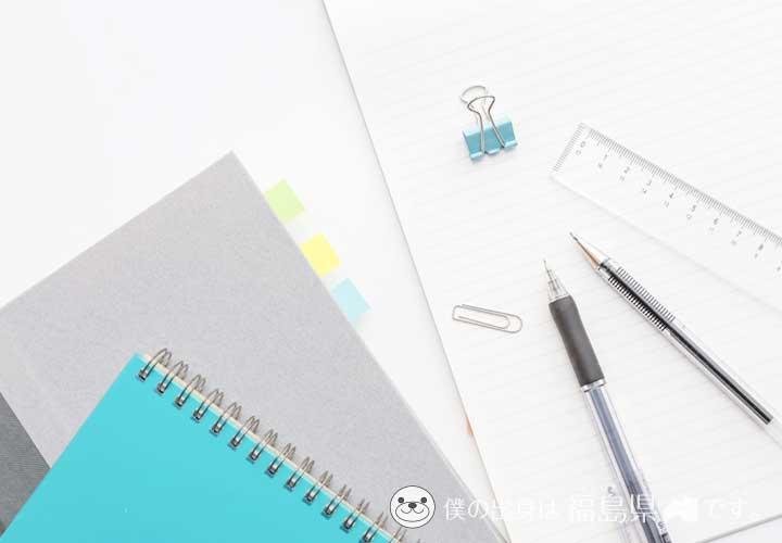 ペンとノート類