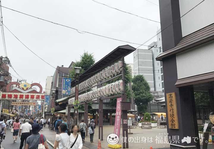 巣鴨地蔵神社