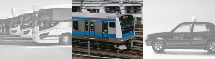 新宿・成田空港を電車で移動
