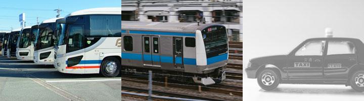 新宿・成田空港を電車と高速バスで移動