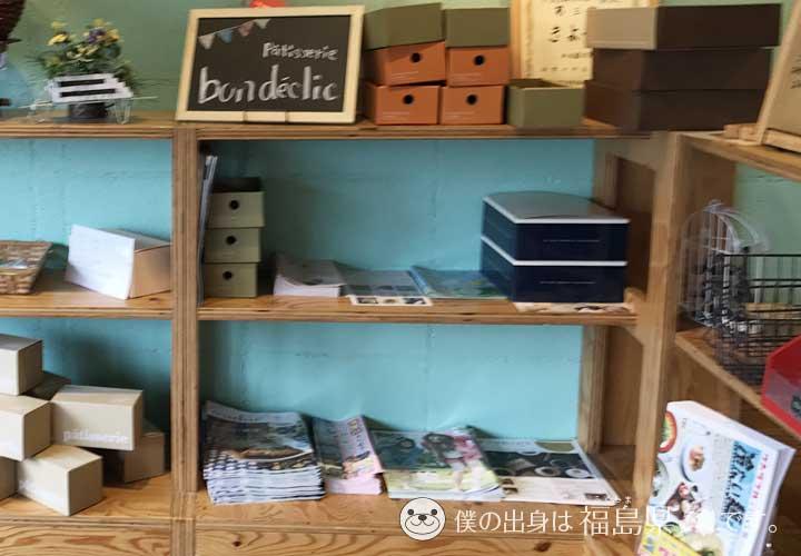 雑貨販売スペース