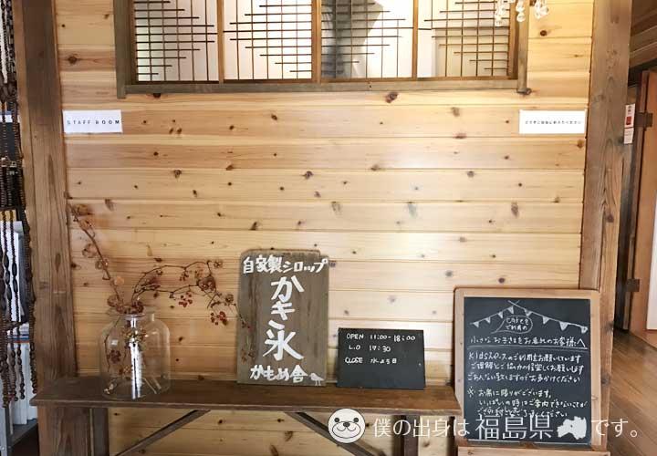 かもめ舎北欧ビンテージ&カフェの店内