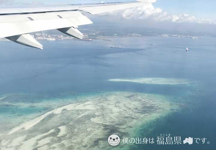 飛行機から見たダバオ(サマル島)
