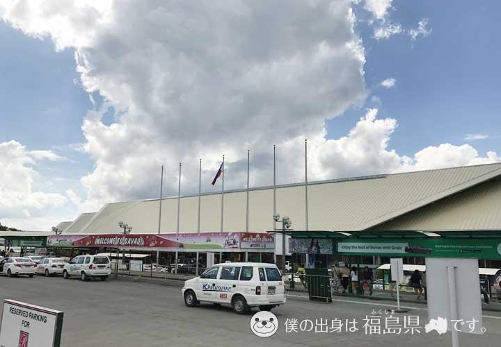 ダバオ国際空港の外観