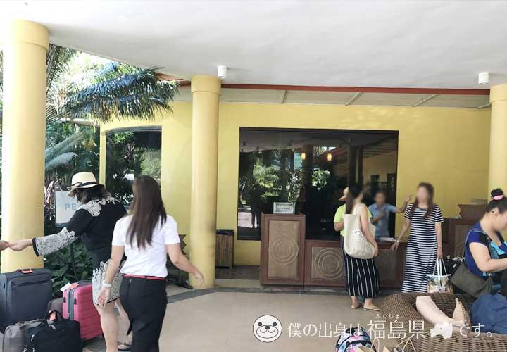 パールファームリゾートホテルのフェリー待合所