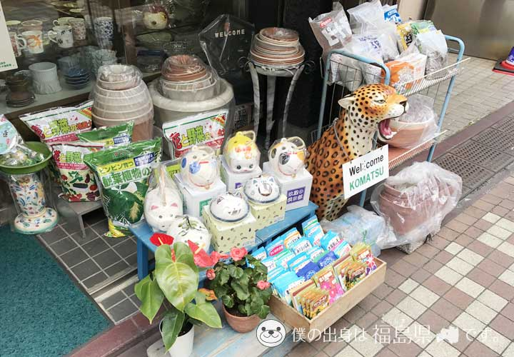 笹塚の商店街のお店