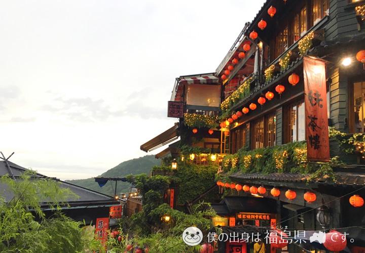 台湾の観光地九份