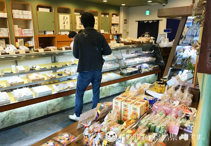 志むらの和菓子コーナー