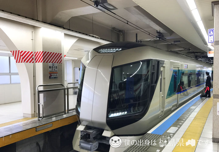全席指定の特急電車リバティ会津
