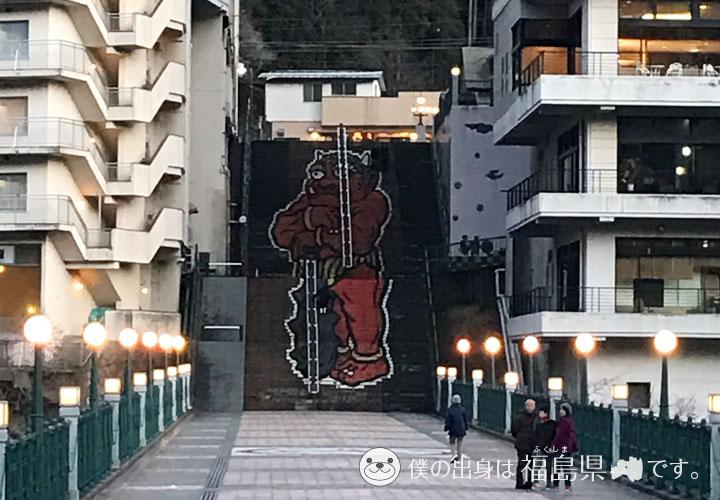 鬼怒川温泉ふれあい橋