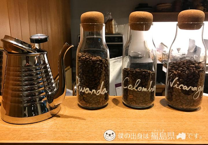 コーヒー豆三種類