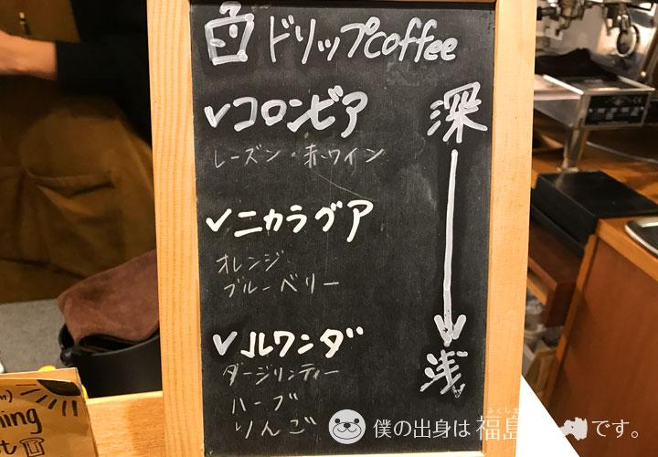 手書きのコーヒーメニュー