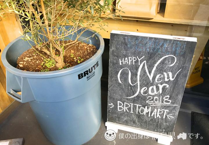 BRITOMART前の植木
