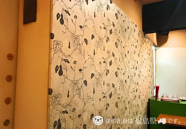 おしゃれな壁の模様