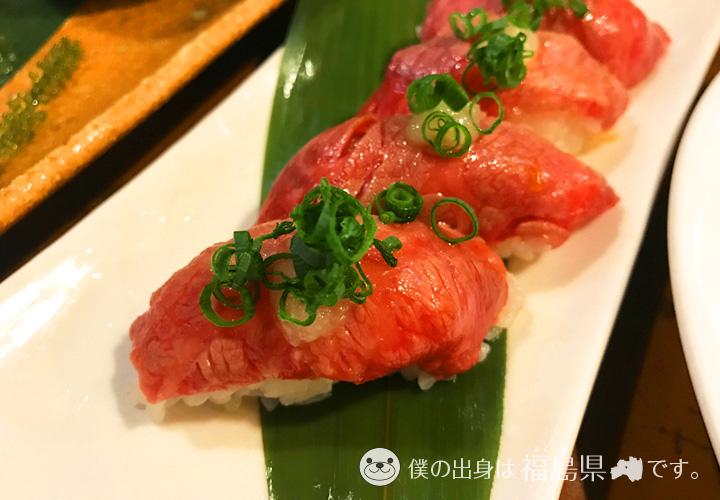 宮古牛のお寿司