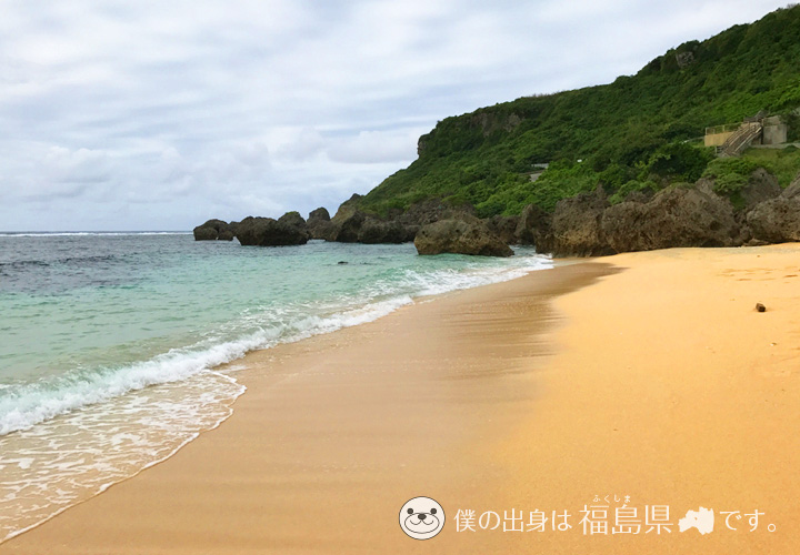保良泉(ぼらがー)ビーチ