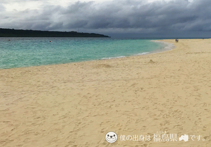 与那覇前浜の砂浜