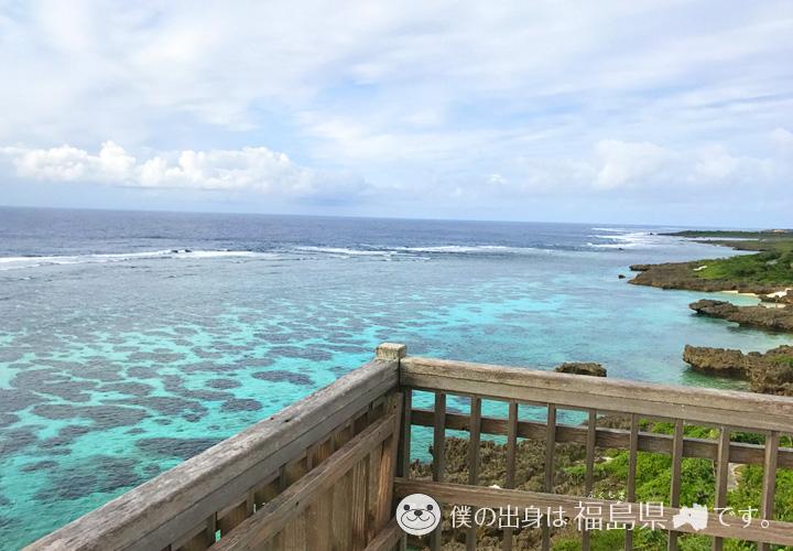 展望台からの海