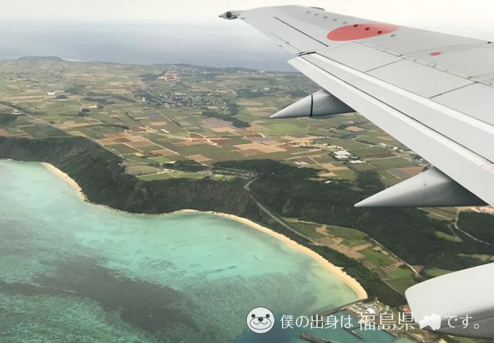 飛行機から見た宮古島の景色