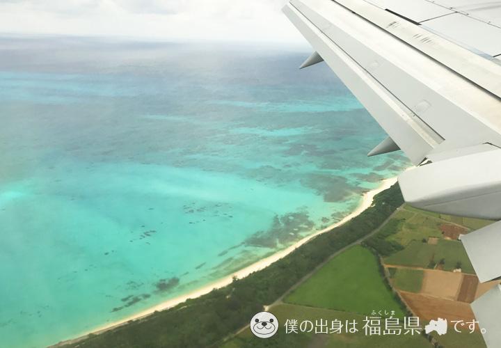 飛行機から見た宮古島の海