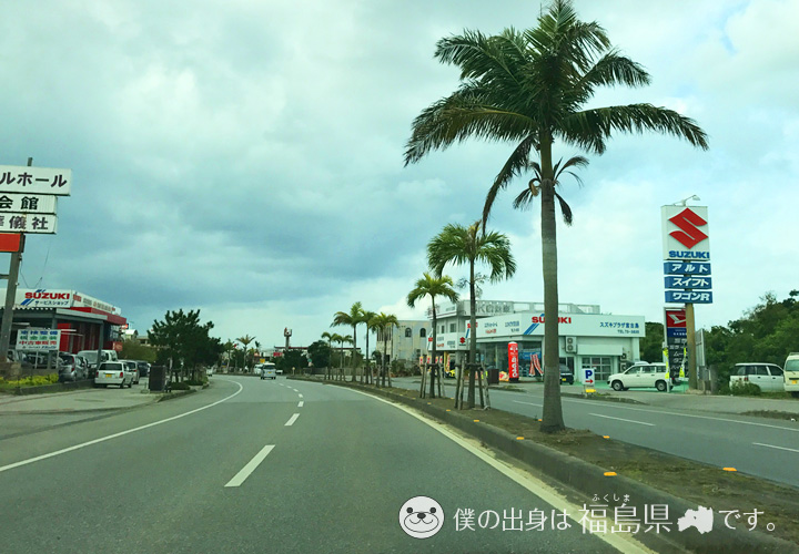 宮古島のメインストリート