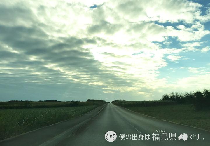 下地島の道