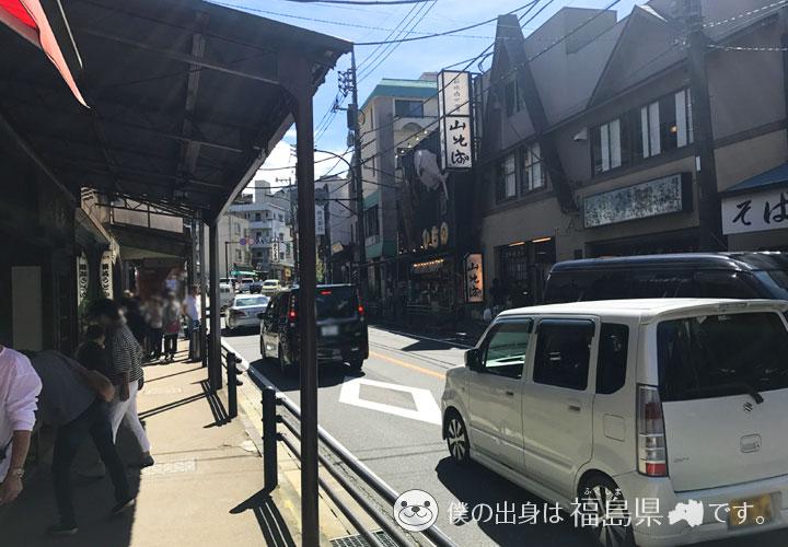 箱根駅前の商店街