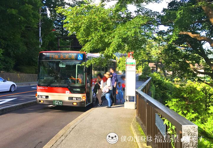 小涌園というバス停