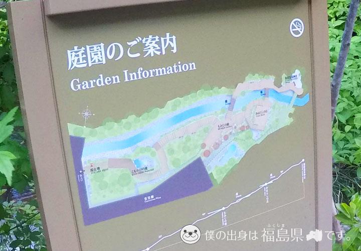 天悠の庭園の地図