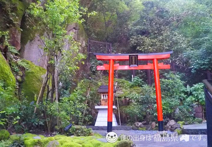 箱根温泉神社