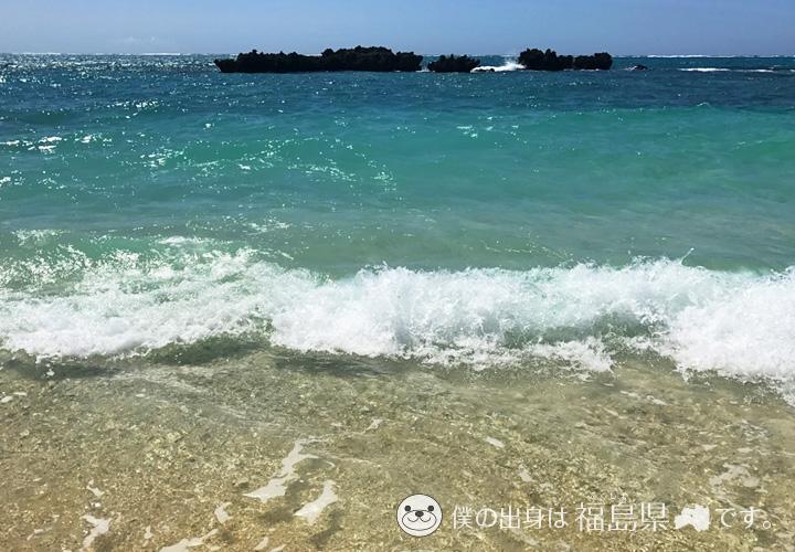 赤崎海岸の波が荒い場所