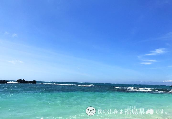 透明度が高い赤崎海岸