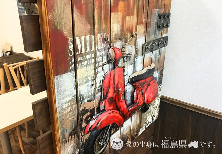 赤いバイクの絵