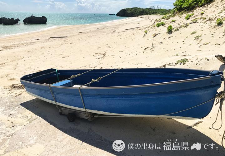 黒花海岸のボート