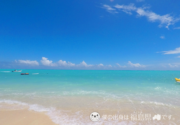 大金久海岸の海