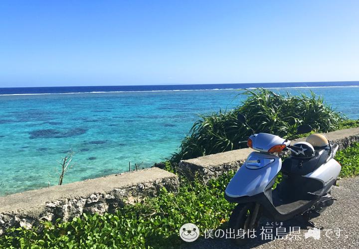 与論島のレンタルバイク