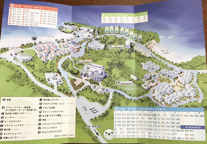 プリシアリゾートのマップ