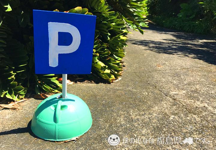 シーサイドガーデンは駐車場完備