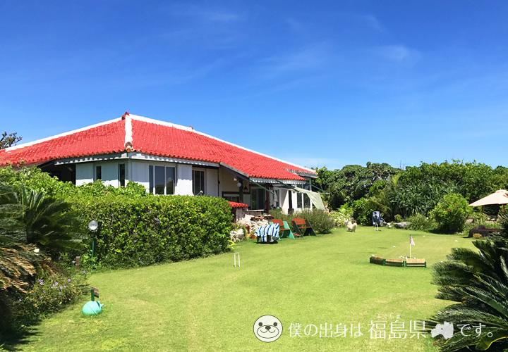別荘と芝生
